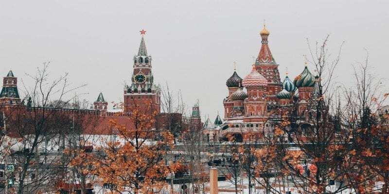 Rusya Merkez Bankası'ndan Önemli Açıklama