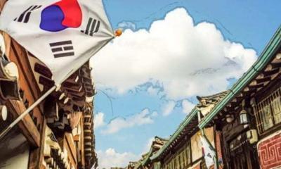 Kripto Paralar Güney Kore'de Artık Tamamen Yasal