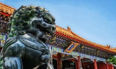 Çinli Teknoloji Devleri Yüzlerce Patent Başvurusu Yaptı