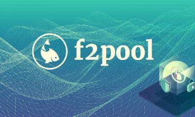 F2Pool Ethereum İşlem Ücretini İade Etti!