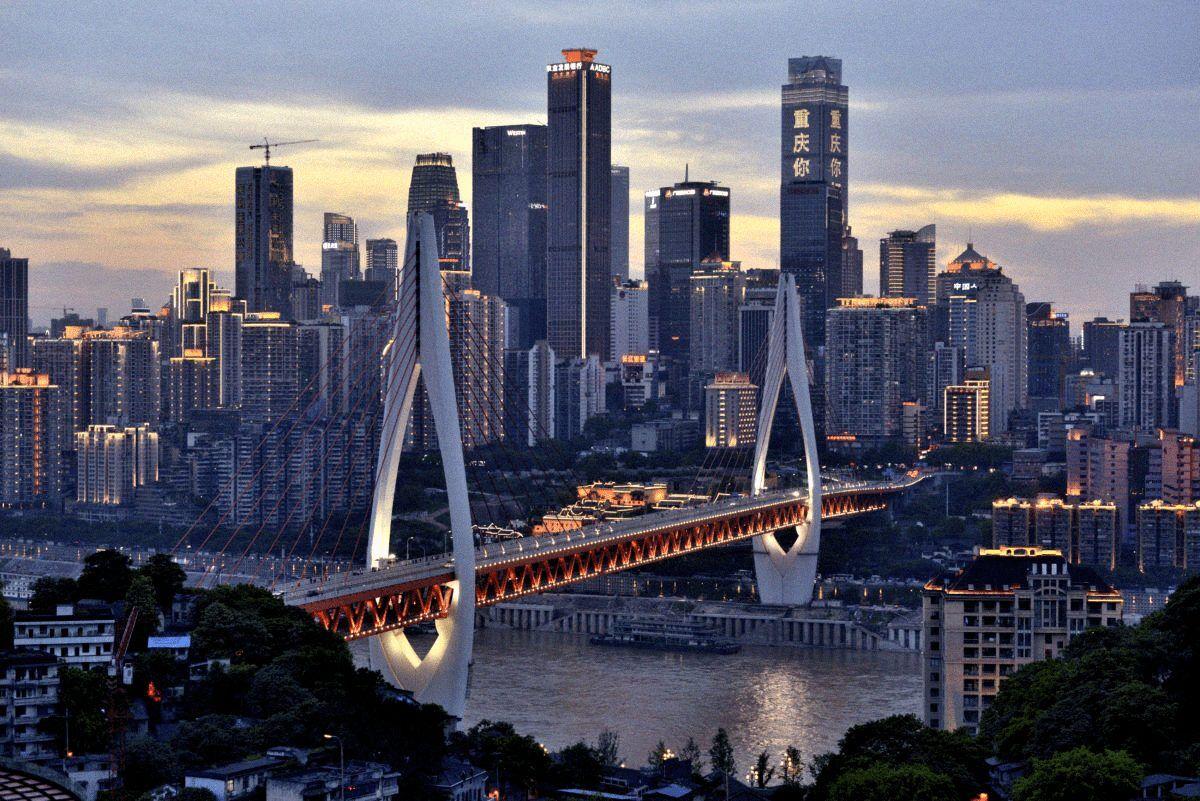 Chongqing Şehri