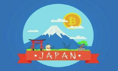 Geçtiğimiz Hafta Japonya'da Neler Oldu?