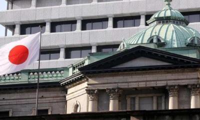 Japonya'daki Aktif Kripto Tüccarlarının Sayısı Azaldı!
