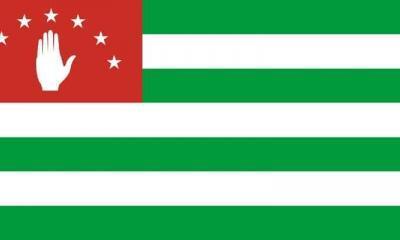 Abhazya'da Yasağa Rağmen Madencilik Faaliyetleri Artışta!