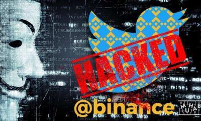 15 Temmuz Gecesi Ne Oldu?  Twitter Hack Dosyası