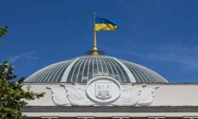 Ukrayna Bitfury Yardımıyla Kripto İşlemlerini İzleyecek!