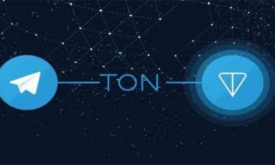 Telegram Projesi Devam Ediyor!