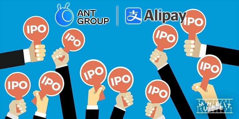 ant group ıpo