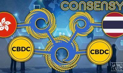Blockchain Şirketi ConsenSys, Tayland-Hong Kong CBDC Projesinde Yer alacak