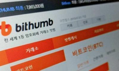 Son Dakika!! Güney Kore Borsası Bithumb'a İkinci Baskın!