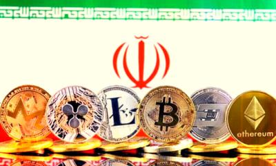 İran'da Madencilerin Ürettiği Kripto Paraları Merkez Bankası Alacak!