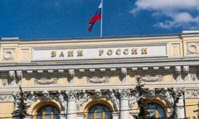 Rusya Merkez Bankası, Dijital Ruble İle İlgili Raporunu Yayımladı