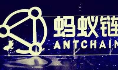 Çinli AntChain, Blockchain Tabanlı Dijital Telif Hakkı Platformu Oluşturuyor