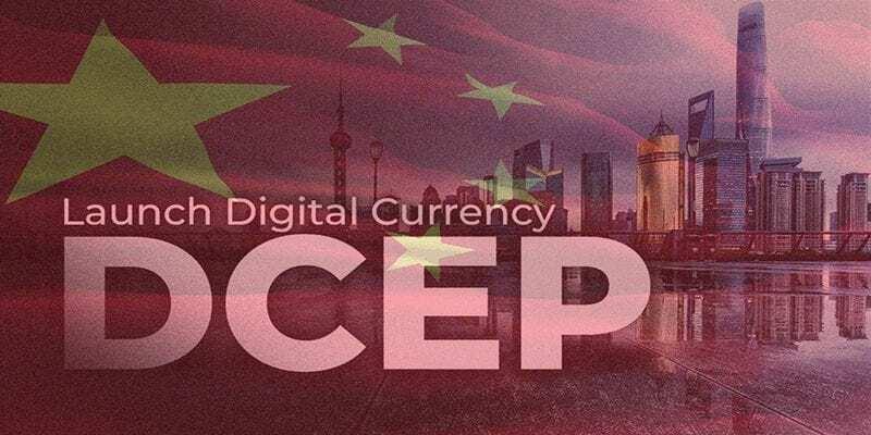 çin dijital yuan