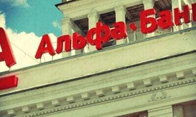 Dev Rus Bankası, Blockchain Tabanlı Contour Ağına Katıldı!