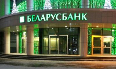 Dev Banka Kripto Para Değişim Platformu Açıyor!