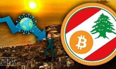 Lübnan, Ekonomik Kriz Sırasında Kripto Para Birimi Çıkaracak!