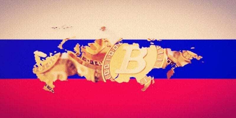 Dijital Ruble