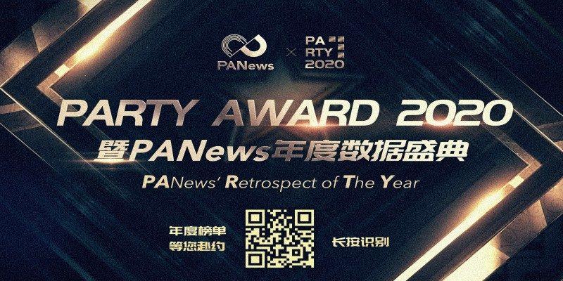 Party Award ile 2020 Yılı Ödülleri Dağıtıldı! Avalanche ve Conflux Listede!