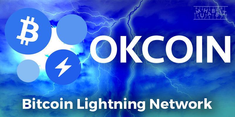 OKCoin, Bitcoin Lightning Network'ü Entegre Edecek!