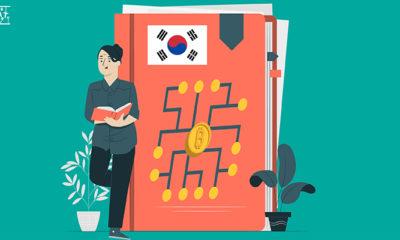 Güney Kore Merkez Bankası, Dijital Para Konulu Kitap Çıkardı!