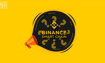 Binance Smart Chain Nedir?