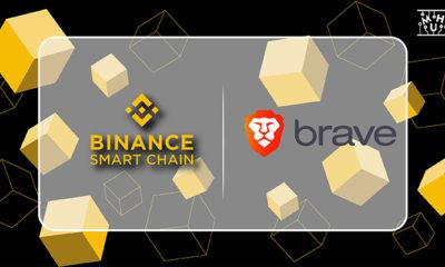 Brave Browser Binance Smart Chain Cüzdanını Entegre Ediyor!