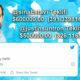 Jack Dorsey İlk Tweet'ini NFT Olarak Satışa Çıkardı!