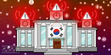 Koreli Bankalar Kripto Para Borsalarını Yüksek Riskli Sınıfına Alıyor!
