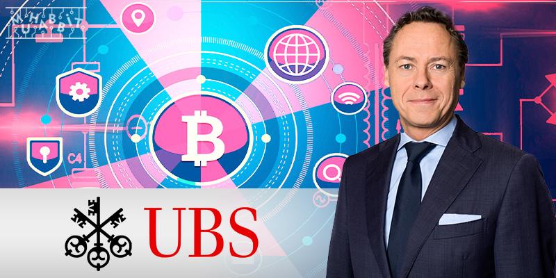 UBS CEO