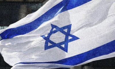 İsrail Terörle Mücadele Birimi Hamas'a Ait 84 Cüzdan Adresini Açıkladı!