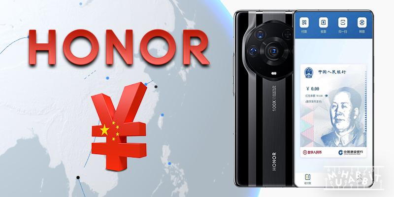 honor digital yuan