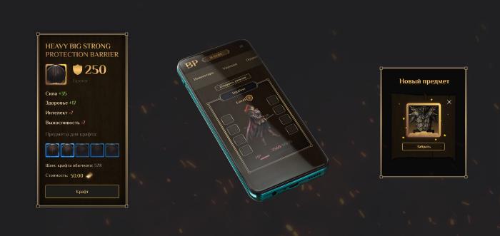AYYA - YAY Games Ve SmartEcoSystem Akıllı Telefon Ürünü Geliştirmek İçin Ortaklık Kuruyor!