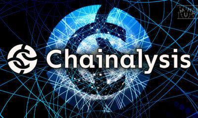 Chainalysis2