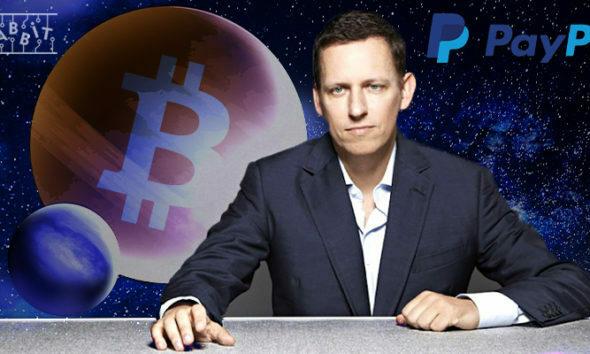 PayPal Kurucu Ortağı Peter Thiel, Bitcoin'e Daha Fazla Yatırım Yapmak İstiyor!